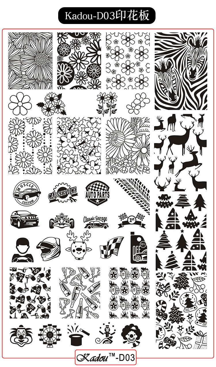 SQUARE IMAGE PLATE #01-06: PATTERNS, CARTOON, BUTTERFLY, UMBRELLA,CHRISTMAS, Large Nail Art Image Stamp Template Plates Polish