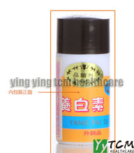 Yang bai su removal freckle oil controlling whitening face cream 12g/pcs