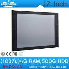 17 Дюймов Все-В-Одном Настольных pc сенсорным экраном LED Panel PC с Intel Celeron 1037u 1.8 ГГц 4 Г RAM 500 Г HDD