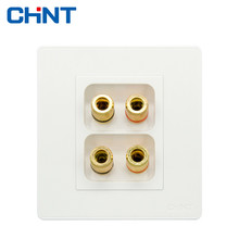 CHINT Electric 86 Type Wall Switch Socket 2D Will Panel Ivory Baisikong Audio