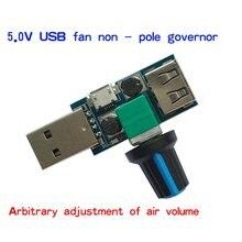 Регулятор скорости вентилятора usb dc 4 12v уменьшая шум multi