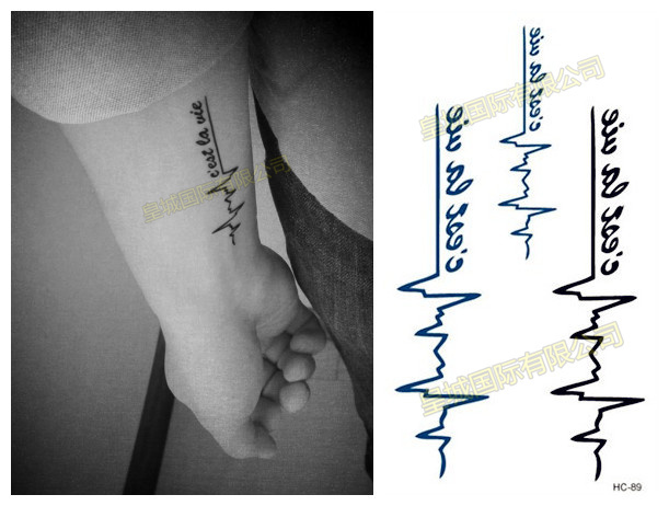 Fashion Temporary Tattoo This Is The Life Of Men And Women In
