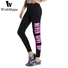 Sexy Yoga Pants Women Letter Print Gym Running Tights Leggings Push Up Tight Sport Leggings Fitness Elastic Athletic Trousers