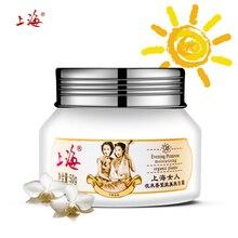 HOT SHANGHAI facial Tuberose firming skin face cream face whitening cream  Hydrating whitening cream snow white cream skin care