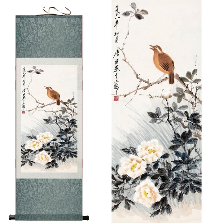 Jeden pták na stromě Čínské umění tradiční malba krajinomalba malba Scroll malby o ptáků a květin