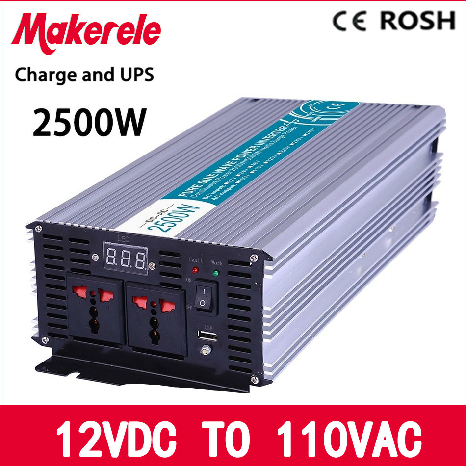 MKP2500-121-C off grid pure sine wave 2500W 12v to 110v UPS inverter solar inverter voltage converter with charger and UPS p800 481 c pure sine wave 800w soiar iverter off grid ied dispiay iverter dc48v to 110vac with charge and ups