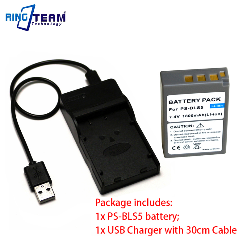 BLS-50 BLS-5 PS-BLS5 Battery & USB Charger for Olympus PEN E-PL2 E-PL5 E-PM2 Stylus 1 1s OM-D E-M10 E-M10 Mark II Digital Camera propre p177 bm01 配豹米空气净化器 去甲醛过滤网除pm2 5滤芯 适用于豹米1 2代
