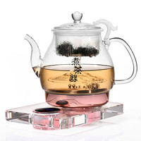Full automatic black tea brewed ware glass set steam Overheat Protection  Safety Auto-Off Function