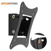 Universal TV Wall Mount Bracket Fixed Flat Panel TV Frame Stand Holder 15 Degrees Tilt Angle for 14-26 Inch LCD LED Monitor(China)