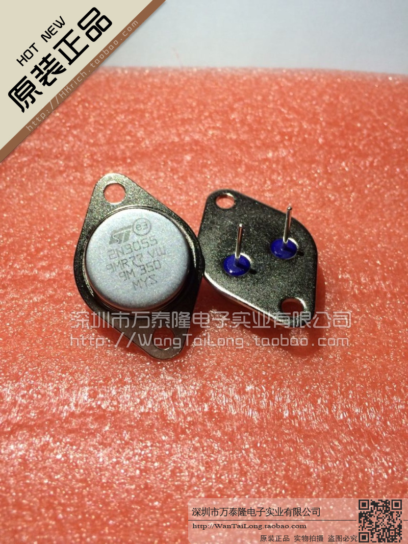 2n3055 New Original St High Transistor Mys Malaysia Imported Fake A Power Supply Circuit Using Homemade Lose Ten In Integrated Circuits From Electronic Components Supplies On