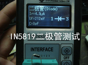 Image 3 - 휴대용 mega328 12864 lcd 그래픽 디스플레이 esr 미터 트랜지스터 테스터 커패시턴스 인덕턴스 다이오드 triode mos npn + 케이스