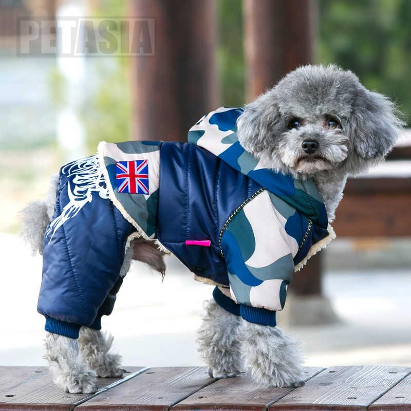 애완 동물 강아지 옷 겨울 따뜻한 모피 코트 방수 자켓 강아지 코트 프랑스 불독 치와와 작은 개 애완 동물 의류 PETASIA
