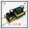 (6~10)*3W ,AC 85~265v High power Driver For LED Lamp Light Constant Current Driver Power Supply