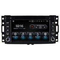 7 4 ядра Android автомобильный радиоприемник аудио, DVD, GPS навигация Центральный Мультимедиа для Hummer H3 2006 2007 2008 2009 2010