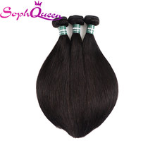 Soph Queen Hair Indian Straight Hair Bundles 100% Human Hair Bundles Can Buy With Closure Natural Color Remy Hair Extensions(China)