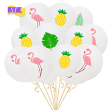 10pcs Hawaiian Party Decoration 12-inch Pineapple Flamingo Turtle Leaf Latex Balloon
