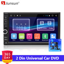 Junsun 2Din Car DVD Android 7.1 Radio Multimedia Player for nissan wifi 3G GPS Navigation Universal autoradio Stereo Back Camera(China)
