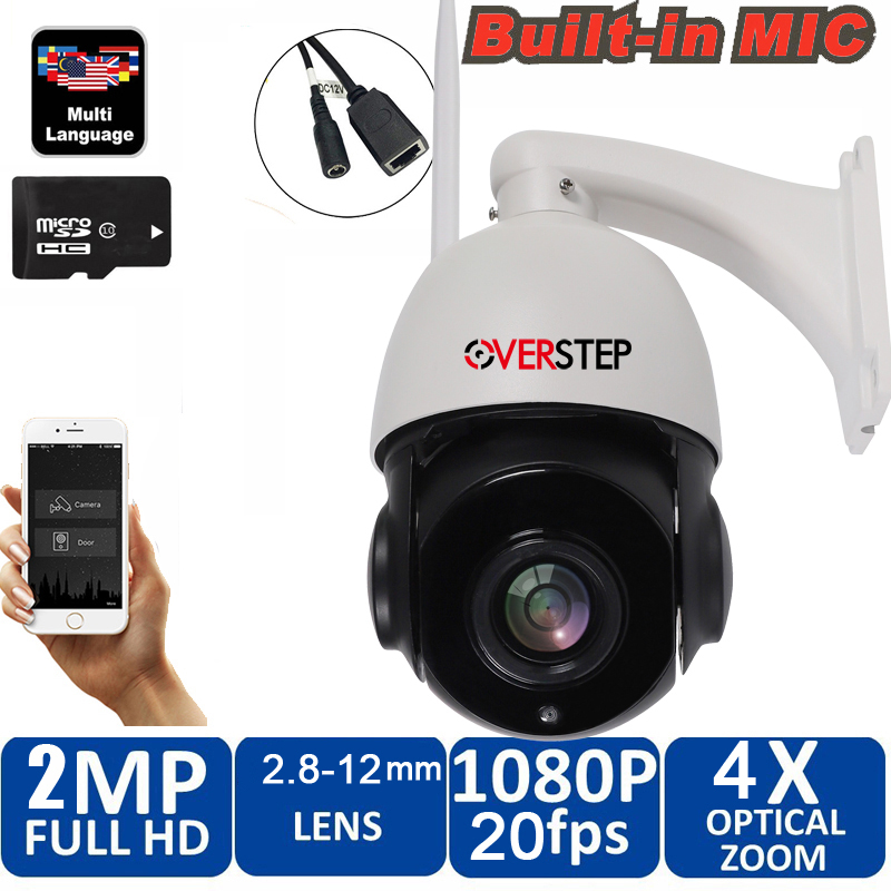 1080P 2MP waterproof Security PTZ Cameras Dome Pan/Tilt/Zoom 4X Camera Wifi Wireless Network camera with micphone with card
