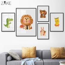 Nordic Posters And Prints Bear Rabbit Lion Crocodile Animals Wall Art Canvas Painting Pictures Baby Kids Room Decor