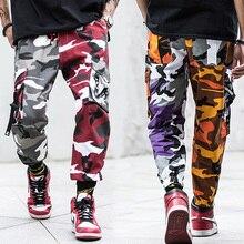 ファッションストリート迷彩ジョガーパンツの男性ルーズフィット足首パンクスタイルのヒップホップパンツマルチポケット軍事カーゴパンツ