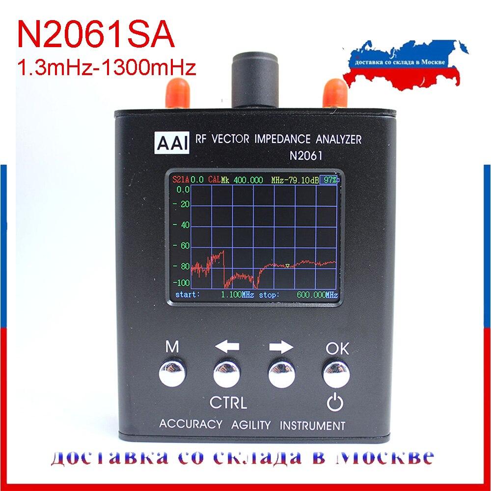 English Version N2061SA Short Wave Antenna Analyzer 1 1MHz 1300MHz UV RFID Vector Impedance Antenna Analyzer