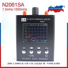 אנגלית גרסה N2061SA קצר גל אנטנת Analyzer 1.1MHz ~ 1300MHz UV RFID וקטור עכבת אנטנת Analyzer