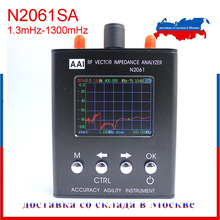 Phiên Bản Tiếng Anh N2061SA Sóng Ngắn Ăng Ten Phân Tích 1.1MHz ~ 1300MHz UV RFID Vector Trở Kháng Anten Máy Phân Tích