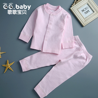 Baby Set Clothes Newborn Baby Girl Set Boy Autumn Infant Clothing Sets Baby Girl Pants Blouse