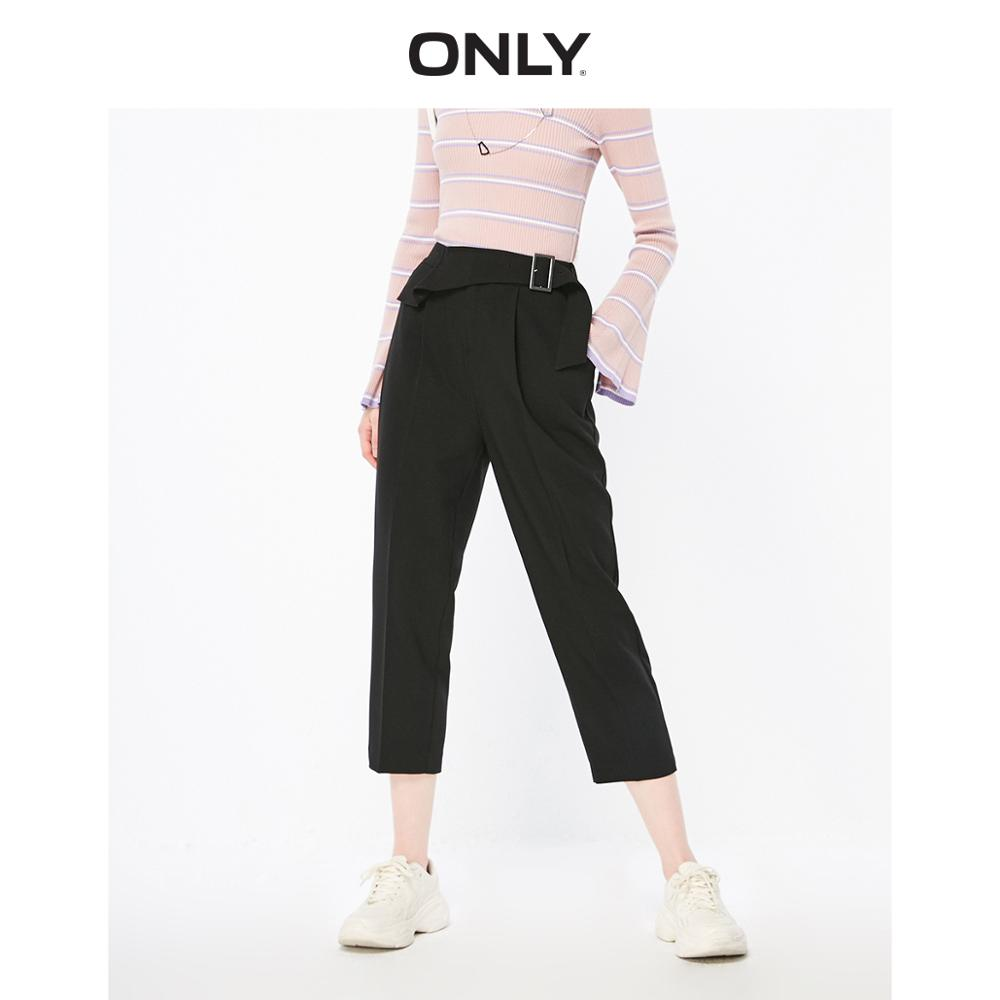 ONLY 2019 Spring Summer Women's Loose Straight Fit Casual   Capri     Pants   |11916J515