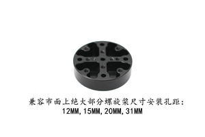 Image 4 - 1PCS Agricultural brushless motor X8308 multi axis plant protection cruise patrol aerial motor long time