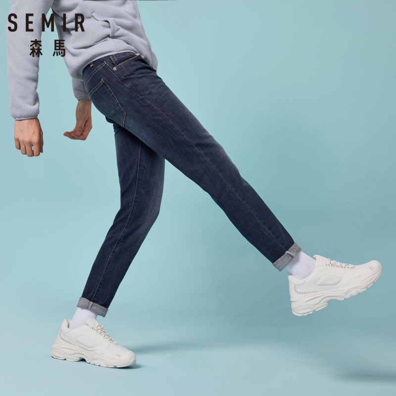 SEMIR Men Slim Fit Cotton   Jeans   with Side Pocket Men's   Jeans   in Washed Denim with Zip Fly with Button Streetwear for Winter