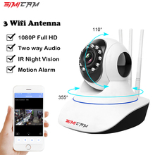 CCTV IP Camera security camera wifi Full HD 1080p IR Night Vision Pan Tilt Tri-Antenna Rapid response App Remote Baby Monitor hd wireless robot ip camera 960p security camera 1 3mp cmos baby monitor pan tilt remote home security p2p ir night vision