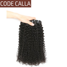 Code Calla 100% Unprocessed Brazilian Hair Extensions Weave Bundles Raw Virgin Human Hair 1/3/4 PCS Afro Kinky Curly For Women(China)