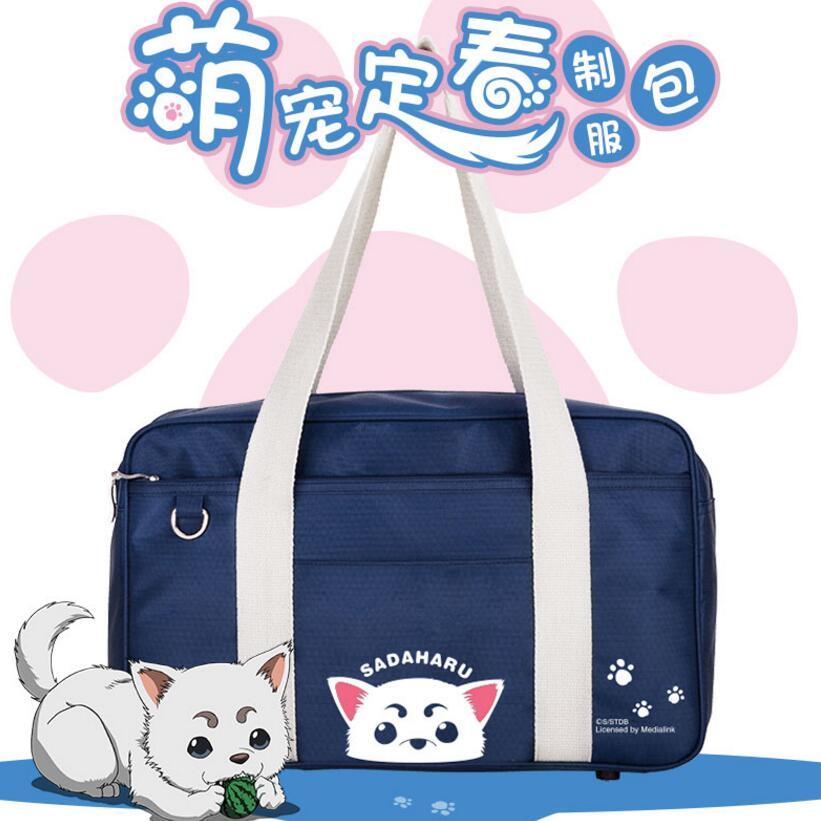 Printemps japonais Lolita JK uniforme sac Cosplay haute école étudiant mignon Anime Sadaharu sac à bandoulière sac à main Oxford sac de voyage