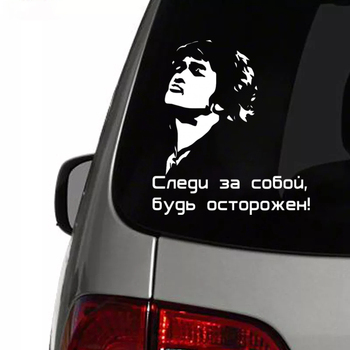 cs 1439zh inscriptionfunny car sticker vinyl decal silver black for auto car stickers styling CS-762#18*20cm Viktor Tsoy funny car sticker vinyl decal silver/black for auto car stickers styling car decoration