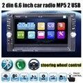 Рулевое колесо управления 2 Din Автомобильный Радиоприемник MP5 MP4 Плеер 6.6 ''дюймовый сенсорный Экран Bluetooth Стерео FM Видео 2 USB порт FM вход DVR
