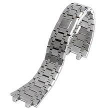 Bracelet de poignet 28mm à maillons solides, en acier inoxydable, argent, pour montre AP, remplacement de boutons poussoirs + 2 barres à ressort