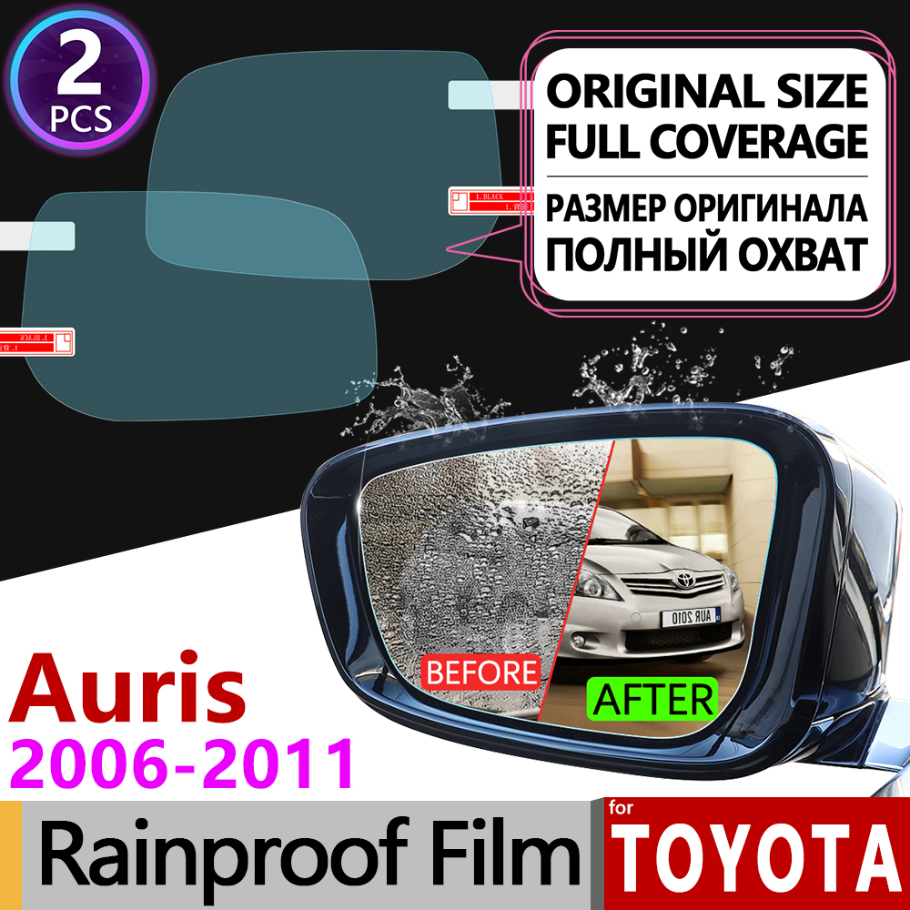 For Toyota Auris 2006 - 2011 E150 150 Full Cover Anti Fog Film Rearview Mirror Rainproof Anti-Fog Films Clean Accessories 2008