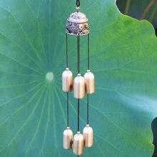 Nacional de pescado estilo de cobre 6 campanas de viento al aire libre vida campanas de viento de hematite y perlas casa colgante de ventana decoración E5M1