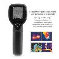HT 175 Hand held Digital Infrared Thermal Camera Thermal Imaging Resolution 32X32 Infrared Thermometer 20 to 300 Degree