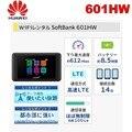 Huawei Pocket WiFi 601HW 612Mbps