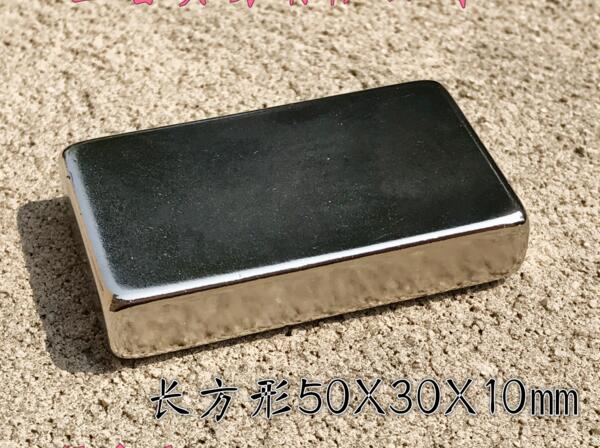 50x30x10 magnet NdFeB Block  magnet 50x3010mm Strong Neodymium Permanent Magnets Rare Earth Magnets Grade  NiCuNi Plated сигнализация pandect x 3010