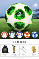 New Professional Match Football Official Size 4 Size 5 Soccer Ball PU Premier Football Sports Training Ball voetbal futbol bola