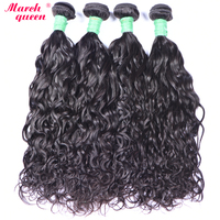 Brazilian Water Wave Human Hair Bundles 1/4 PCS Double Weft Remy Hair Extensions Natural Black Color Hair Weaving marchqueen