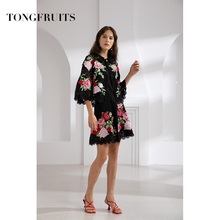 Brand Women Embroidered Cloak Set With Skirt Flower Fashion Two Piece Casual Half Sleeve Elegant Formal