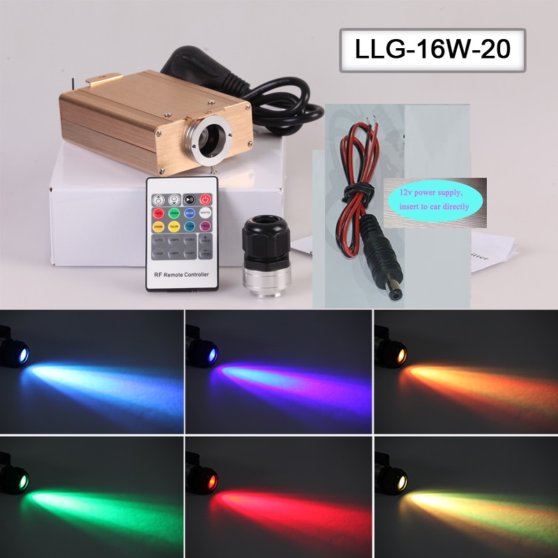 Free Shipping 12V Power 16 Watt RGB LED Fiber Optic Light Engine Machine For Car Interior Use