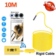 10M Full HD1200P WIFI Endoscope Camera 8mm Android iPhone Snake Rigid Cable Wirless IOS Waterproof Borescope 8LED 2MP USB Camera