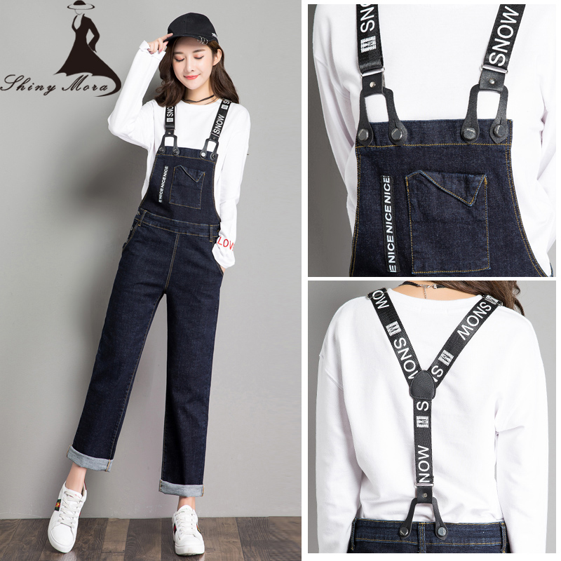 SHINYMORA 2017 Autumn Loose Overalls Jeans Women Vintage Denim Wide Leg Casual Jeans Pants Trousers Female Jumpsuit Rompper 6133 women girls casual vintage wash straight leg denim overall suspender jean trousers pants dark blue