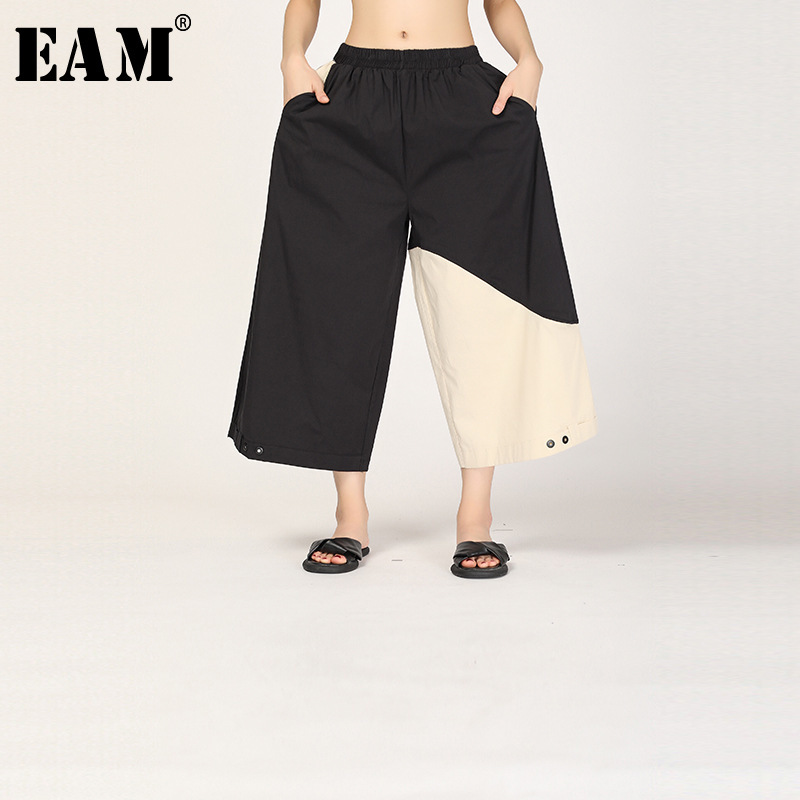 [EAM] 2019 New Spring Summer High Elastic Waist Hit Color Split Joint Loose   Wide     Leg     Pants   Women Trousers Fashion Tide JW453