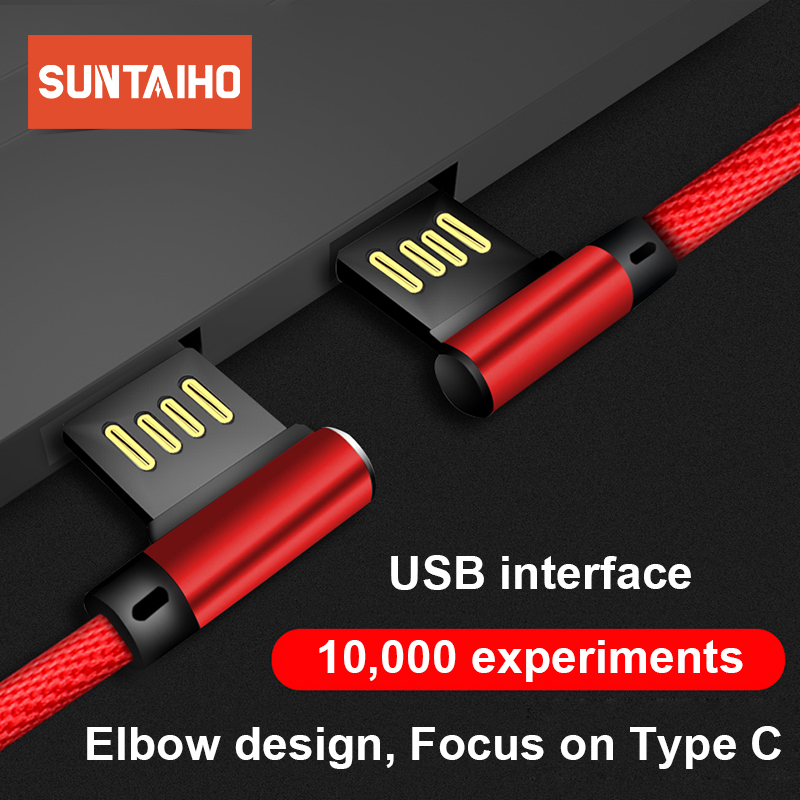 Suntaiho USB Cable for Samsung S9 Plus Type C USB C for Samsung Note9 Galaxy S9 S8 OPPO Type C Cable for Huawei P20 Xiaomi mi9